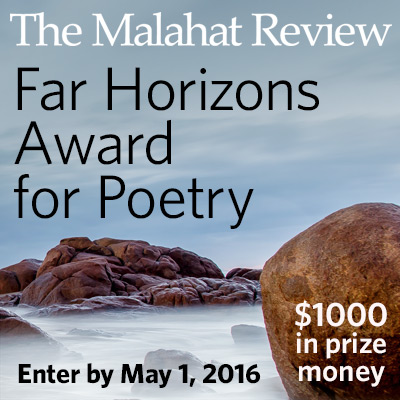 Malahat Review Ad